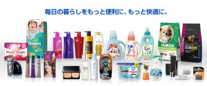 product_main