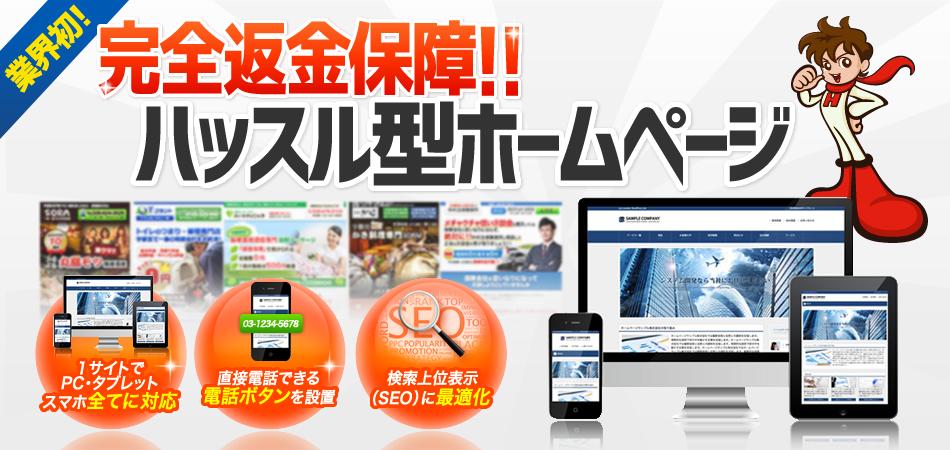 new_header