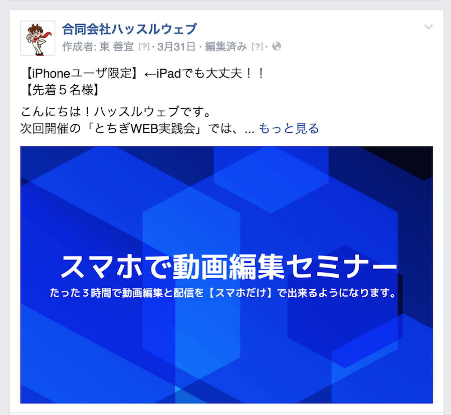スクリーンショット 2015-06-04 13.03.03