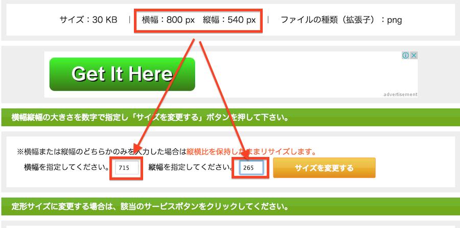 スクリーンショット 2015-06-04 13.16.54
