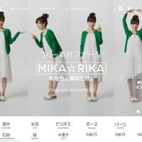 栃木県宇都宮市のホームページ(HP・WEB)制作会社ハッスルウェブ