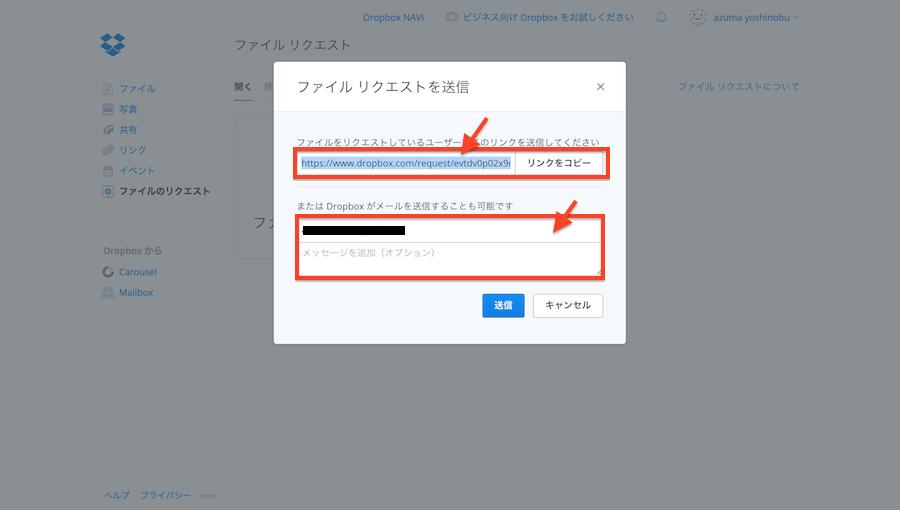 スクリーンショット 2015-06-19 06.25.20