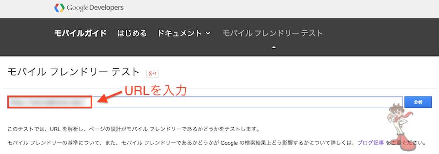 スクリーンショット 2015-06-30 23.32.09