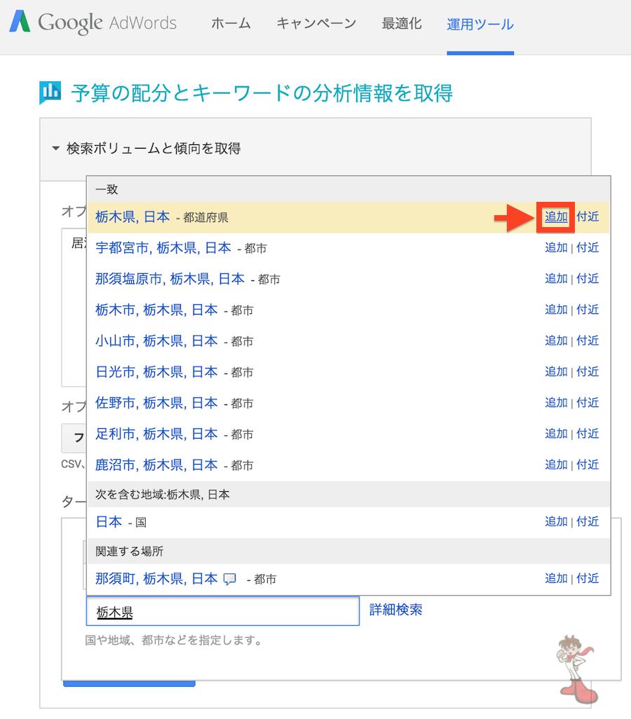 スクリーンショット 2015-07-09 08.50.56