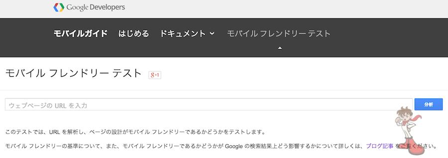 スクリーンショット 2015-06-30 23.31.35