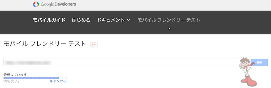 スクリーンショット 2015-06-30 23.32.45
