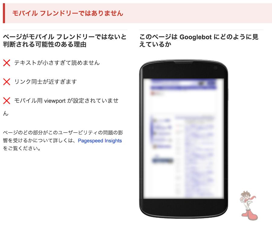 スクリーンショット 2015-06-30 23.33.53
