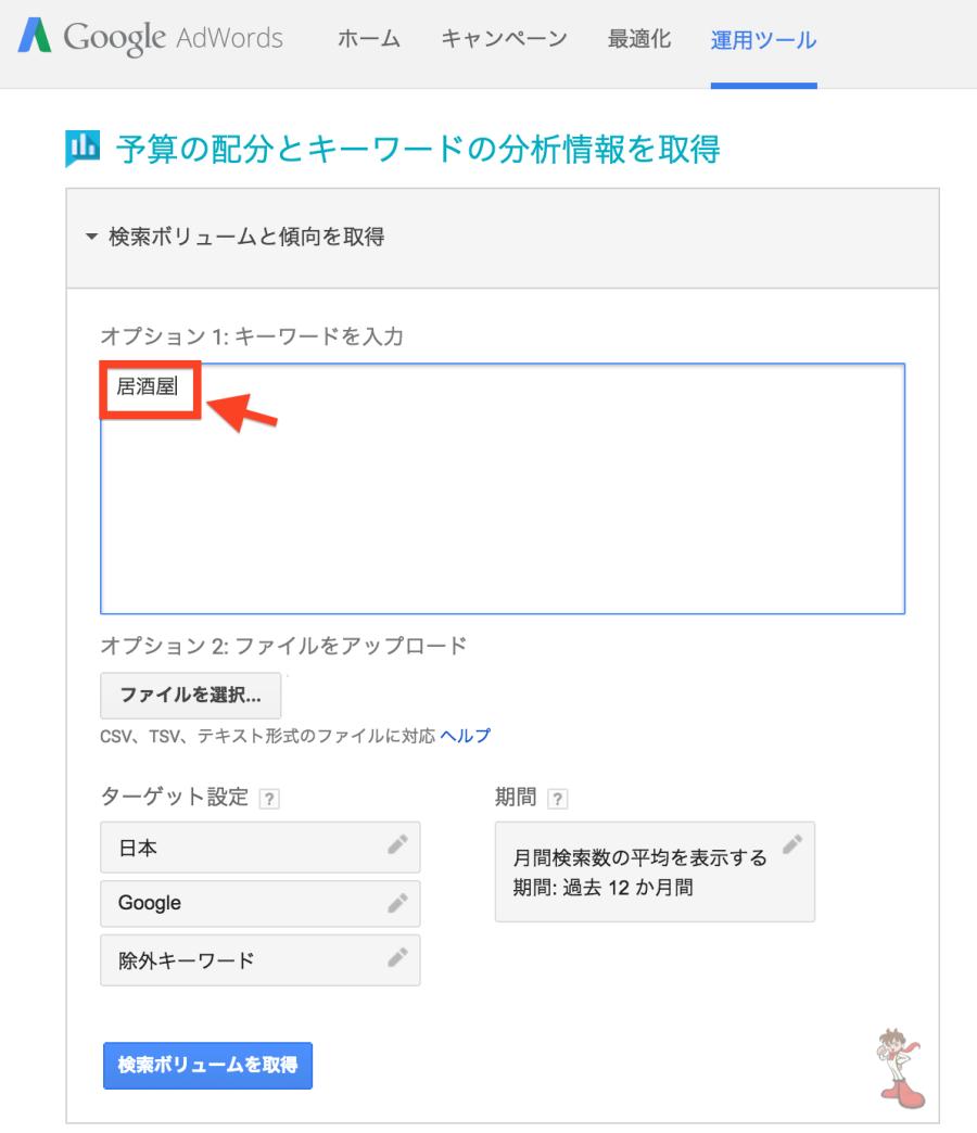スクリーンショット 2015-07-09 08.50.25