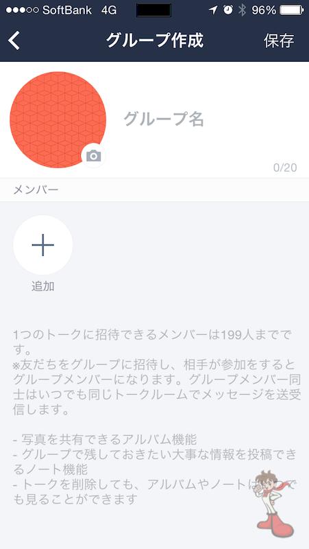 2015-07-02-220958-1