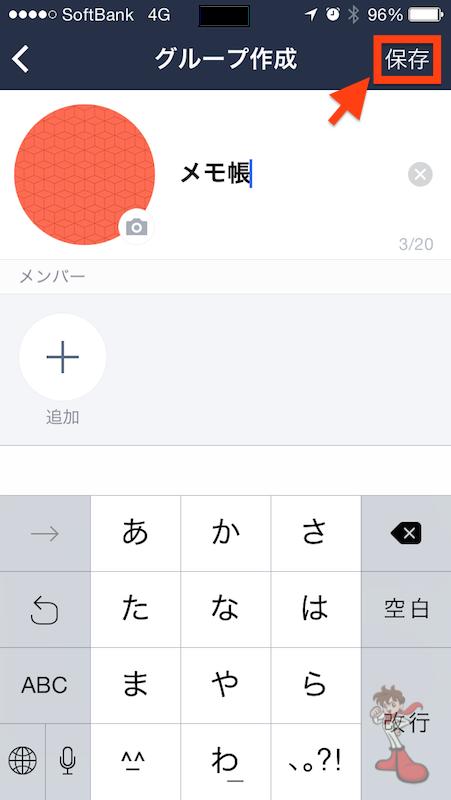 2015-07-02-221004-1