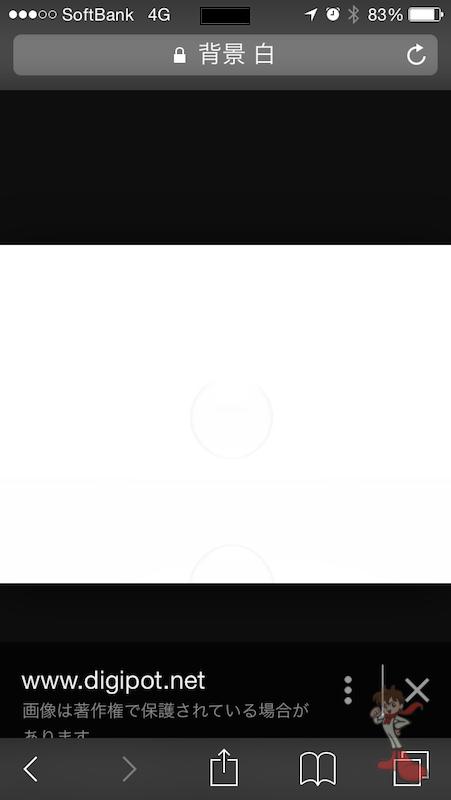 2015-07-06-225359-1