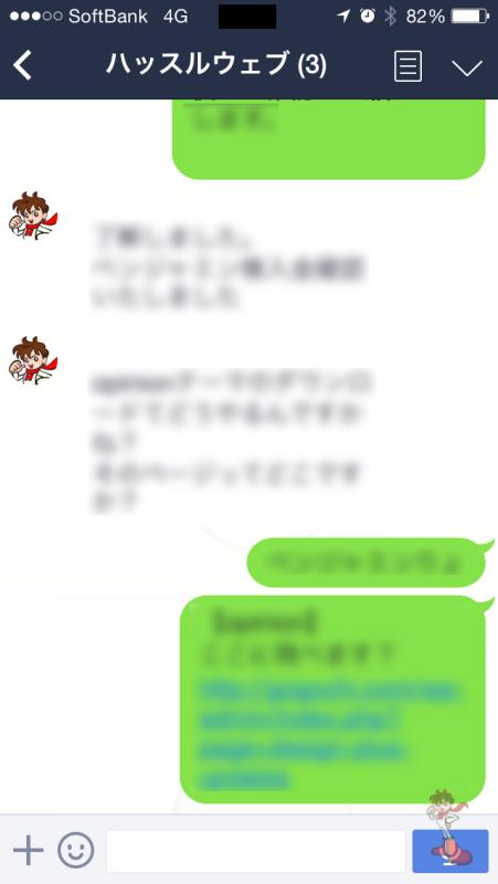 2015-07-06-225526-1